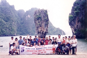 phuket-99-L