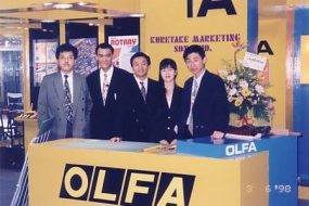 olfa-1998