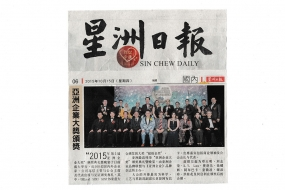 Sin-Chew-Daily-2015-10-15