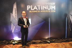 Platinum Business Awards 2016