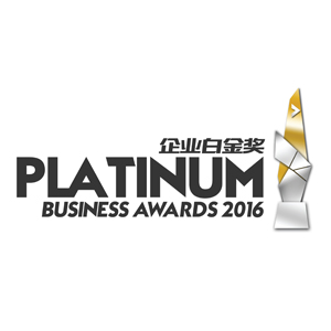 platiinium-business-awards